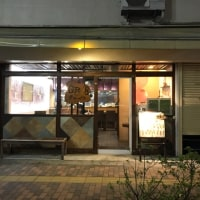 【7周年、いよいよ店主のラッキーナンバー8年目に突入した〜自然派レストランGR8@市川真間】グリーンカレー麺が美味い⭐︎
