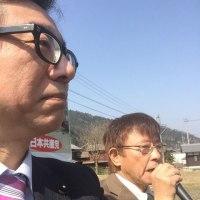 4月11日  若狭町議選告示。北原武道町議必勝へ