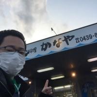 2月18日(土)、道の駅 保田小学校