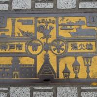 神戸・異人館街のマンホール