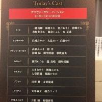 「エリザベート TAKARAZUKA20周年 スペシャル・ガラ・コンサート」