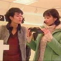 快傑春香 第5話