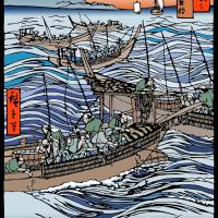 広重 六十余州名所図会 土佐 海上松魚釣