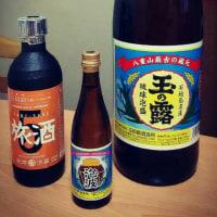 OKINAWAの泡盛達🍶💕   松村