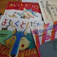 『石に言葉を教える』 壊れる日本人の処方箋