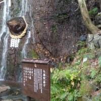 熱川温泉と箱根湯本温泉