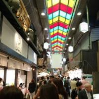 手作り市 (京都 百万遍)