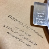 yumiko iihoshi porcelain (イイホシユミコ) アルミトレ- 来た〜!