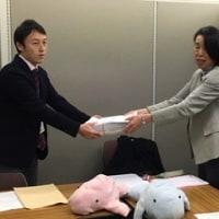 11月25日政府(防衛、環境省)交渉
