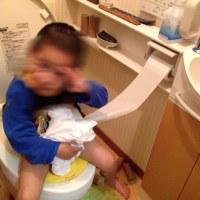 トイレに放置してたら