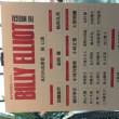2回目『ビリー・エリオット〜リトル・ダンサー〜』プレビュー公演  2017年7月23日 赤坂ACTシアター