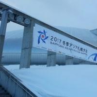 第8回冬季アジア大会in札幌、開幕!(2017年)
