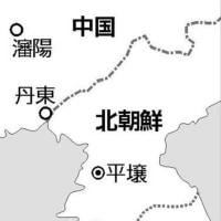 中国軍、中朝国境に10万人の兵士を展開?