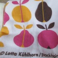 ストックホルムのデザイナーのタオル