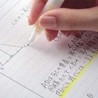 勉強用ノート・数学