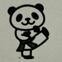 空手パンダ