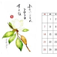 5月・・・・