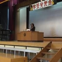 学芸発表会(午後の部)