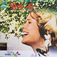 必聴サントラ  「懐かしき映画のレコード 1」