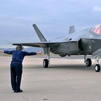 空自F-35A初号機、ルークに到着