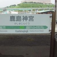 ぷちぺ on 13 Aug, 2009