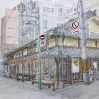 大和郡山 柳町 「菊屋」(カズ)