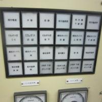 「神奈川県動物保護センターを見学しよう」に参加しました。その2.