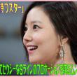 「意外なボディを持つスター」清純な外見とは違ってセクシーなSラインのプロポーションを誇るムン・チェウォン