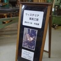 明日より吉祥寺のギャラリー永谷にて展示会が始まります