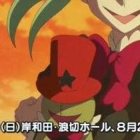 キラキラ☆プリキュアアラモード 第17話感想