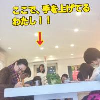 J'S SCHOOL 一期生卒業です☆