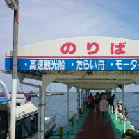 6/25(日)☁佐渡、  両津港へ。