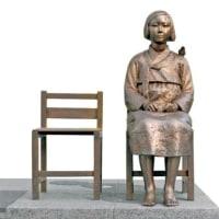 「独島」での少女像は、ことし末に設置を計画。募金運動が実定法違反!