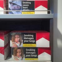 コペンハーゲンのタバコ