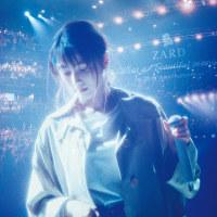ZARD、ボーカル・坂井泉水10回目の命日(5月27日)に東京・大阪で「フィルム・ライブ」アンコール上映が決定!