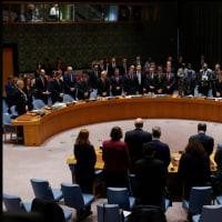 北朝鮮の制裁破り深刻に 国連報告