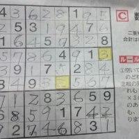 ★★★(2017.3.18)