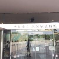 10月25日(火)修学旅行(1日目)速報!6