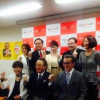 徳島高知選挙区で選挙民を舐めきった話、市民が推す参議院新人候補の妻が、他党比例で突然出馬表明の愚挙。