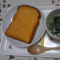 Caslonのトマトの山型食パンで朝食♪100%天然酵母!