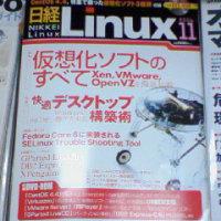 Shuriken 2007  続報!