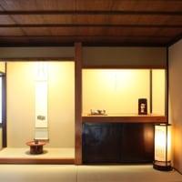 日本の美を伝えたい―鎌倉設計工房の仕事 236