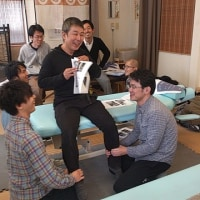 ひふみ健康院の理学操体スクール