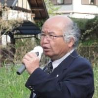 千早赤阪村議選 関口ほづみ、徳丸はつえ 厳しい選挙戦 勝ち抜かせてください