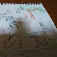 オオカミさんが歌う