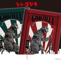 「シン・ゴジラ」映画公開記念グッズ、ゴジラのノートが発売されています!。
