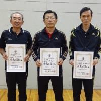 「市民卓球大会一般の部」開催!☆2016
