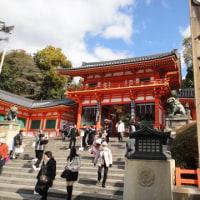 八坂神社と清水寺・二寧坂(にねんざか)のお香屋・二井三(にいみ)さん