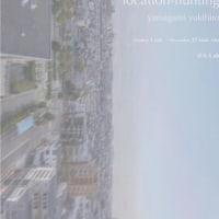 【ご案内】ヤマガミユキヒロ展「ロケーション・ハンティング」