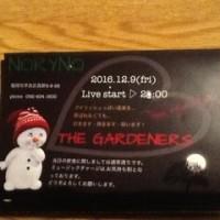 ライブ告知!ザ・ガーデナーズ 12/9(金) 西新ノリーノにて